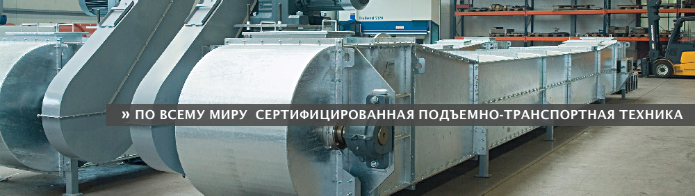 Ленточный секционный конвейер реверсивный винтовой конвейер